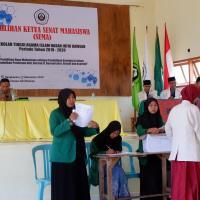 PEMILIHAN KETUA DAN WAKIL SENAT MAHASISWA (SEMA) PERIODE 2019-2020